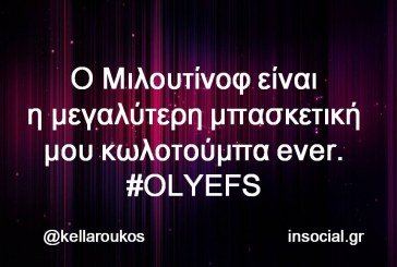 To Τwitter αποθέωνει Ολυμπιακό και Μιλουτίνοφ #OLYEFS